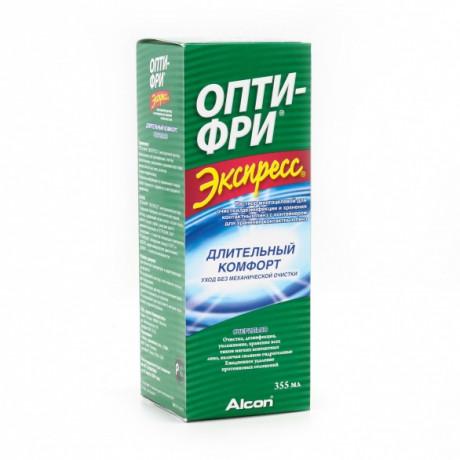 Раствор ОПТИ-ФРИ Express 355 мл